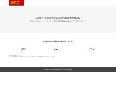 http://fromnaturallawson.jp/