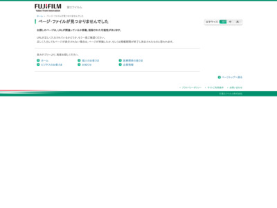 http://fujifilm.jp/print/index.html