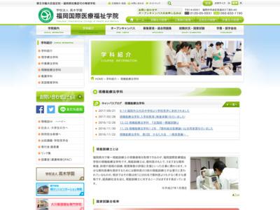 http://fukuoka.takagigakuen.ac.jp/gakka/ort.shtml