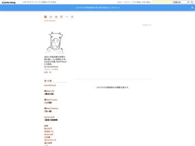 http://fukuty.exblog.jp/6931000/