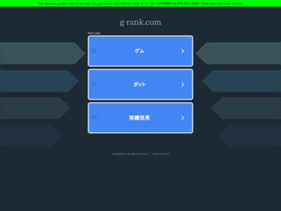 テレビ・オンラインゲームランキング