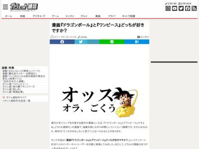 http://getnews.jp/archives/138250