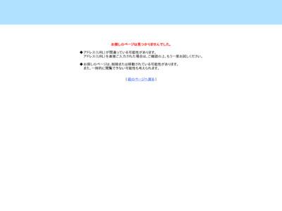 五香施術院(松戸市)