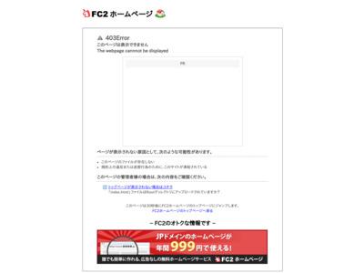 品川五反田風俗店情報