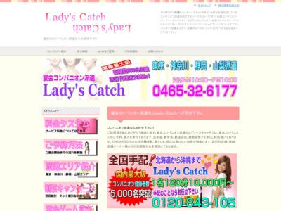 宴会コンパニオン派遣 Lady's Catch