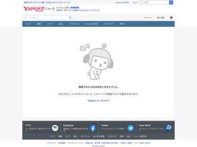 http://headlines.yahoo.co.jp/hl?a=20110619-00000807-yom-soci