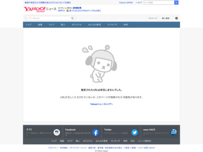 http://headlines.yahoo.co.jp/hl?a=20120512-00000534-san-soci