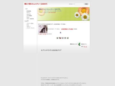 http://hiro.asks.jp/81840.html