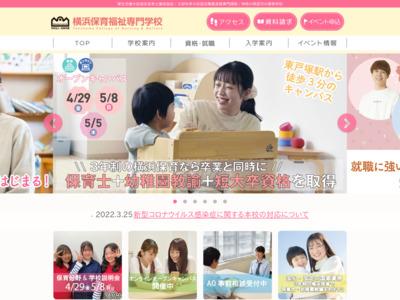 http://hoiku.iwasaki.ac.jp/index.html