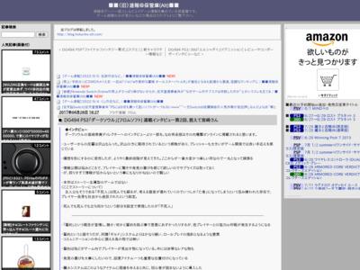 http://hokanko-alt.ldblog.jp/archives/65734769.html