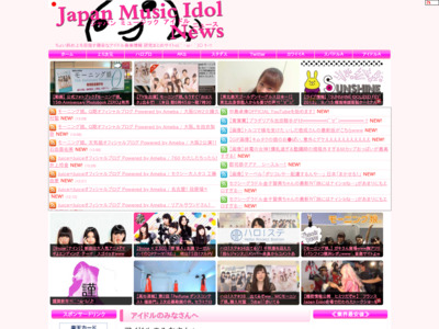 Japan Music Idol News(JMI News)