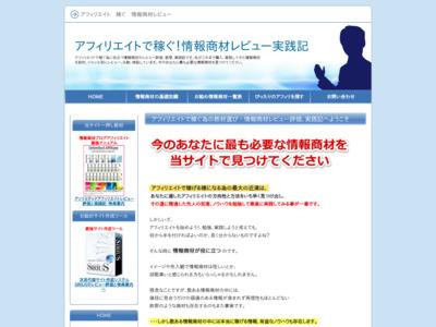 http://info-evaluation.com/