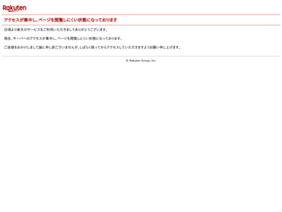 http://item.rakuten.co.jp/auc-mediaworld/035002000983/