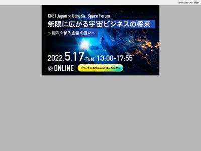 http://japan.cnet.com/digital/av/35013734/