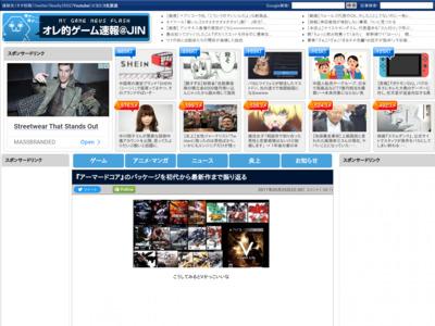 http://jin115.com/archives/51779865.html