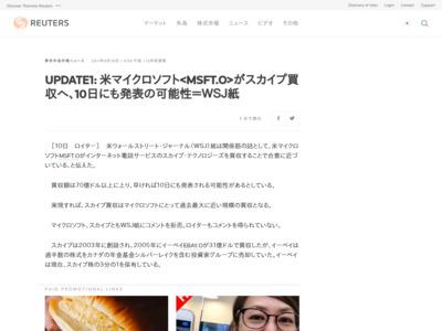 http://jp.reuters.com/article/marketsNews/idJPnTK890626620110510