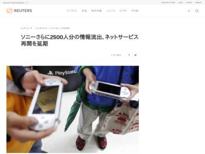 http://jp.reuters.com/article/topNews/idJPJAPAN-20968320110507