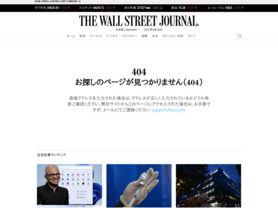 http://jp.wsj.com/Japan/Politics/node_365179