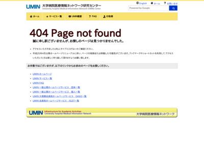 第15回日本脳ドック学会総会