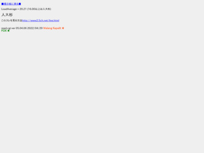 http://kamome.2ch.net/test/read.cgi/ghard/1314609166/