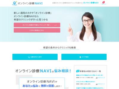 http://kenko100.jp/news/2011/12/12/01