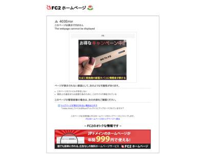 韓国語翻訳・ハングル翻訳