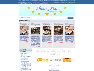 shining Star since 2014.7.3