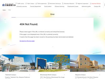 http://kiui.jp/pc/gakka/hoken/kango/index.html