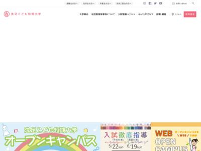 http://kodomo.senzoku.ac.jp/index.html