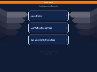 http://kodomonokodomo.jp/