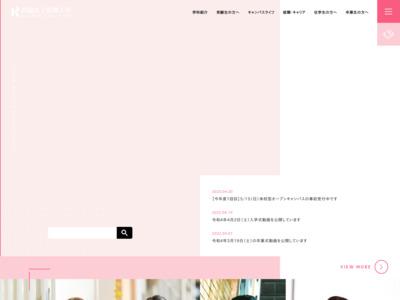 http://koran.ac.jp/examination/gakka_hoiku/