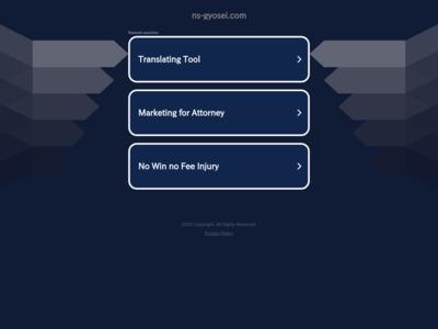 http://kyogisyo.ns-gyosei.com/