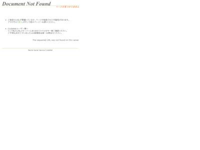 ホームページ作成登録