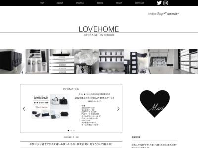 love HOME 収納&インテリア