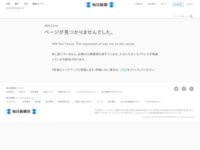 http://mainichi.jp/opinion/news/20120825k0000m070144000c.html