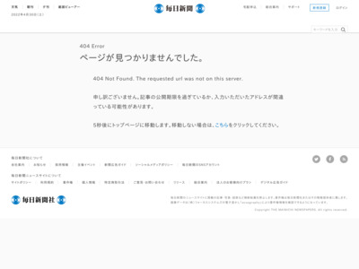 http://mainichi.jp/opinion/news/20120825k0000m070144000c2.html