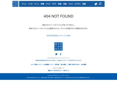 http://mantan-web.jp/2011/10/19/20111019dog00m200008000c.html