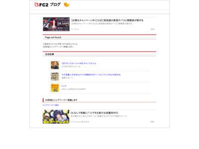 エロ動画.com(無料)