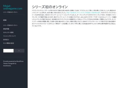 MOJAT-無料で遊べるオンラインゲームの情報が集まる処-