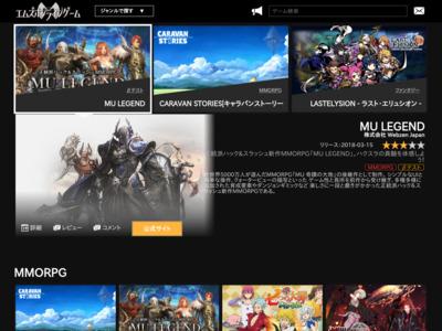 ゲーム ランキング オンライン