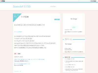 【JQKJ氏】<br>Statedef 5150