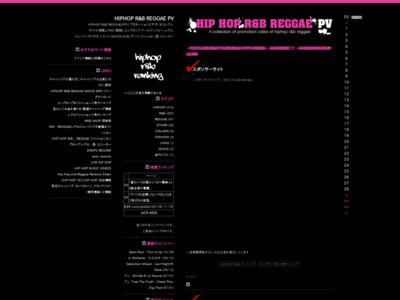 HIPHOP R&B REGGAE PV