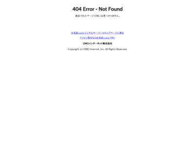 http://nakagami.info