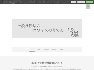 【ノリ天】アダルトDVD激安通販