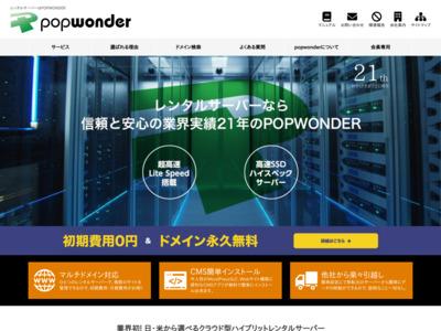 POPWONDER