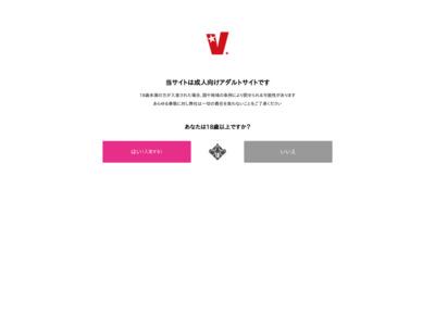 V(ヴィ)