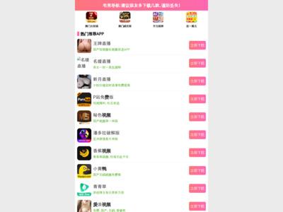 SMグッズ通販専門店「SMS」