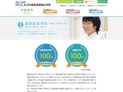 http://ncg.kzan.jp/chono/po/index.html