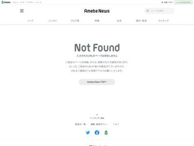 http://news.ameba.jp/20111105-256/