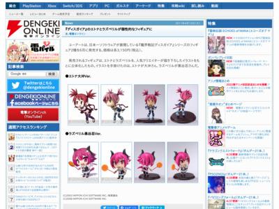 http://news.dengeki.com/elem/000/000/359/359841/